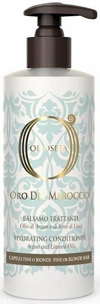 Barex Olioseta Marocco Увлажняющий кондиционер для тонких и светлых волос
