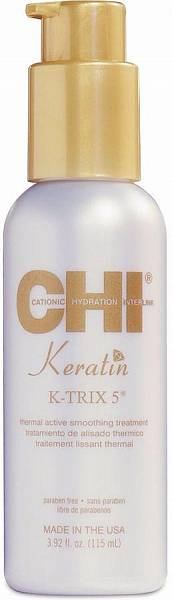 CHI Keratin K-TRIX Разглаживающая эмульсия для волос с кератином