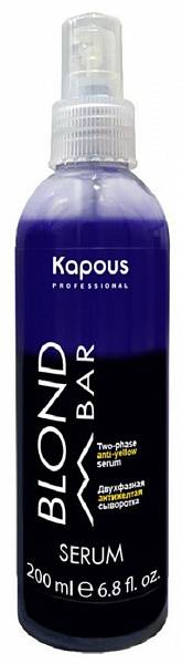 Kapous Professional Двухфазная сыворотка для волос с антижелтым эффектом Blond Bar
