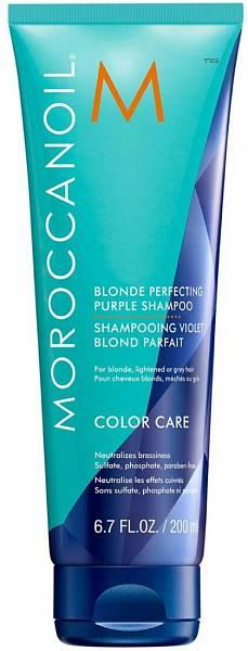 Moroccanoil Color Тонирующий шампунь с фиолетовым пигментом