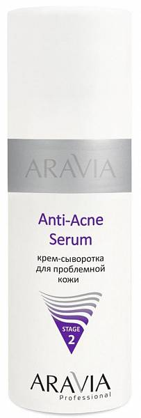ARAVIA Крем-сыворотка для проблемной кожи Anti-Acne Serum