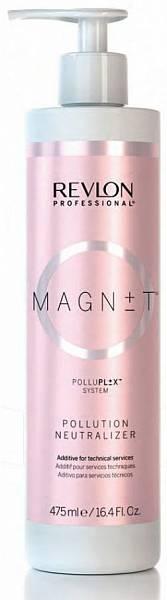 Revlon Magnet Нейтрализатор