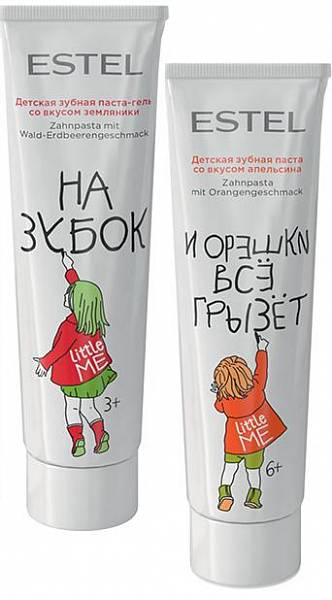Estel Little Me Детская зубная паста-гель