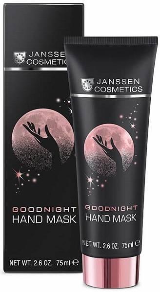 Janssen Trend Edition Ночная маска для рук Goodnight Hand Mask