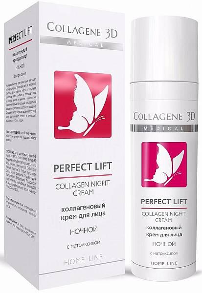 Medical Collagen 3D Perfect Lift Крем для лица ночной