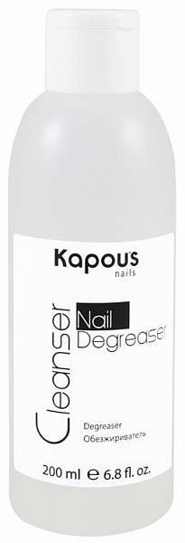 Kapous Manicure Lagel Обезжириватель Cleanser Nail Degreaser