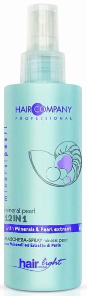 Hair Company Несмываемая маска-спрей 12 в 1 с минералами и экстрактом жемчуга