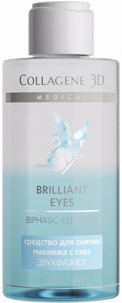 Medical Collagen 3D Двухфазное средство для снятия макияжа с глаз Brilliant eyes