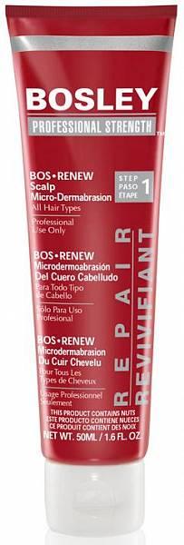 Bosley Treatment Микродермабразия кожи головы (База)