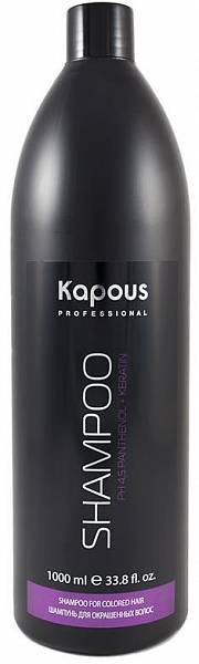 Kapous Professional Шампунь для окрашенных волос