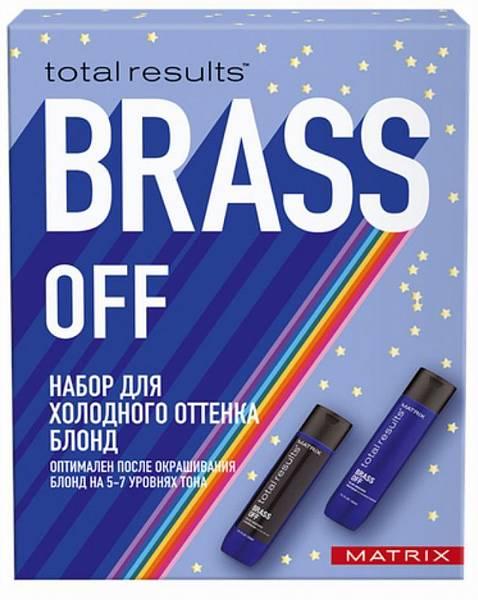 Matrix Total Results Brass Off Весенний набор для создания холодного блонда 2021