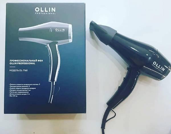 Ollin Professional Фен профессиональный OL-7160