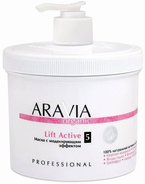 ARAVIA Organic Маска с моделирующим эффектом Lift Active