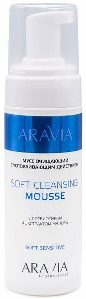 Aravia Professional Мусс очищающий с успокаивающим действием