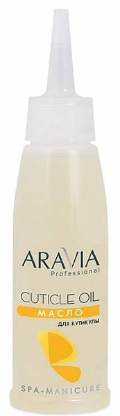 ARAVIA Масло для кутикулы Cuticle Oil 50мл