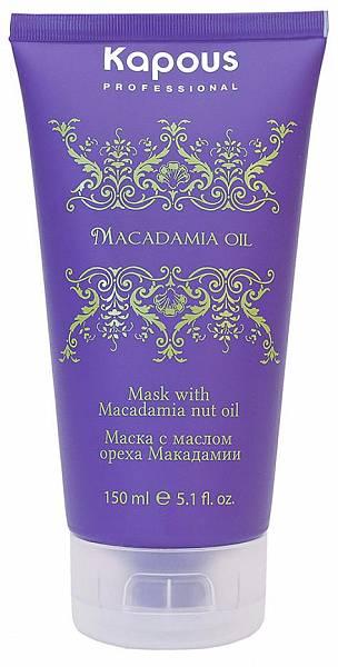 Kapous Macadamia Oil Маска для волос с маслом ореха макадамии