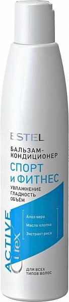 Estel Curex Active Бальзам-кондиционер  для всех типов волос