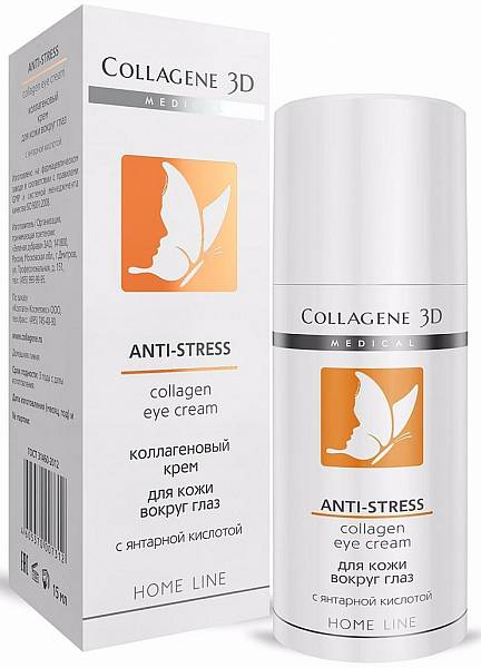 Medical Collagen 3D Крем вокруг глаз Anti stress